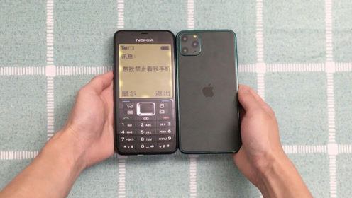 iPhone 11Pro Max开箱,上手那一刻我懵了:怎么是诺基亚?