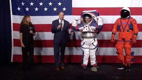 """美国发布新款登月服""""猎户座"""",耐克、阿迪们又有新题材了"""