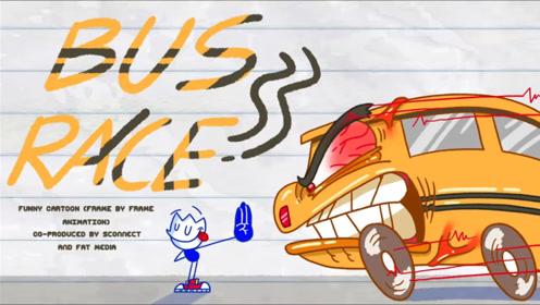 铅笔人为送箱子苦追公交车,却被司机误会,简直太搞笑了!