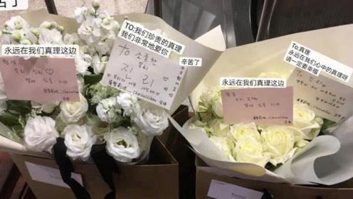 中国粉丝吊唁雪莉 送26支白玫瑰告白爱豆