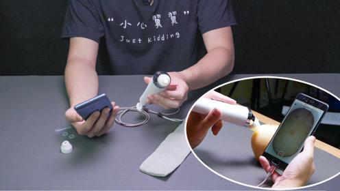 美妆黑科技!可视化黑头仪实测,微观视角带你领略吸黑头有多爽!