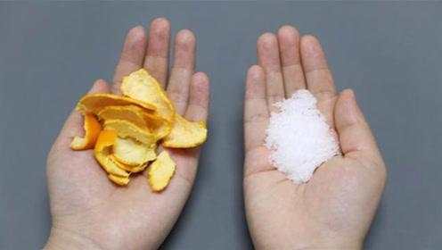 今天才知道,食盐和橘子皮一起用,真是厉害,解决男女人一大烦恼