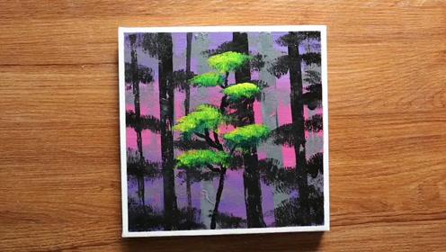 趣味艺术画:画漂亮森林