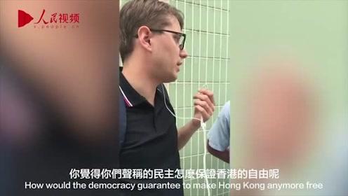 """美国小哥街采香港蒙面青年:你知道希特勒也是""""民主""""选出来的吗?"""