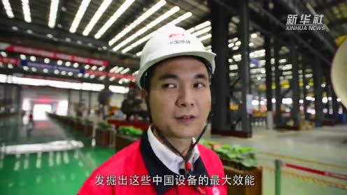 中国轨道 握手世界