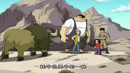 成龙历险记:爬山突然雪崩!特鲁紧急关头保护老爹!