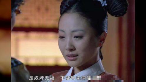 甄嬛传:佩儿对甄嬛忠心耿耿,为何始终得不到甄嬛的重用
