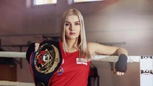 俄罗斯最美女拳王,众多粉丝迷弟,却豪言:想娶我先打败我!