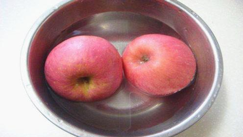 苹果用只用清水洗不干净,只需几个小方法,彻底洗净,吃着更放心