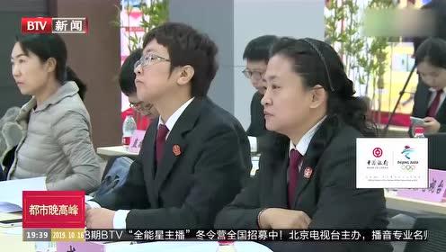 """丰台法院召开""""点站式""""运行情况新闻通报会"""