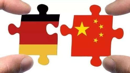 """中德合作使德国获益良多 弥补中德""""话语赤字"""" 尽可能消除偏见"""