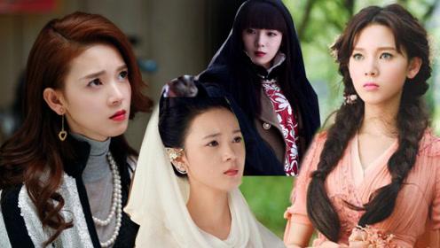 《演员请就位》陈瑶特辑:一个敢于挑战多角色的好演员