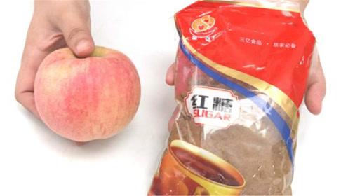把苹果和红糖放一起泡一泡,厉害用途一年能省不少钱,我也要试试