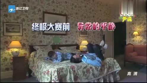 谢楠:视金钱如粪土,边说边把吴京给的五块钱放兜里,太搞笑了