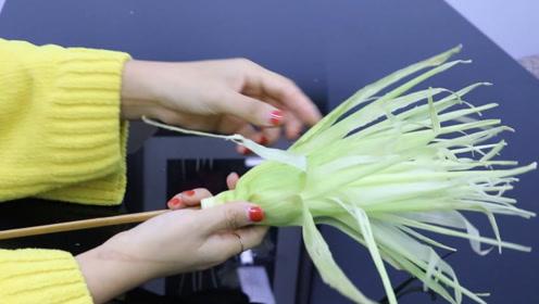玉米皮上插一根筷子,解决了男女朋友大烦恼,你试过吗?涨知识了