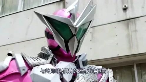 假面骑士01:刃唯阿开始黑化,神秘男子是黄金六骑变身者!