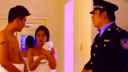 警察查房时遇到情侣,如何分辨他们是正当男女关系?