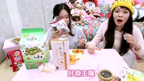 小姐姐们试吃鼎王麻辣锅薯片,看得口水都流不住!