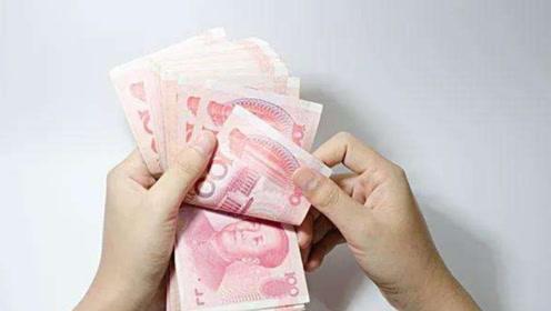 """人再穷也不能花的""""三种钱"""",越花越不富裕,不是迷信,你花过吗"""