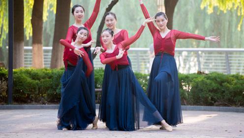 中国传统风采!复兴古典舞《水从天上来》,带给你不一样的体验