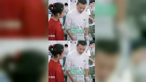 林大厨拒绝早餐吃方便面,秦海璐王鹤棣连连后退!