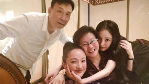 画皮姐妹花七年后重聚,杨幂与李少红同为周迅庆生