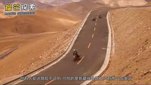 西藏游路上,不准自带油桶,一千公里只有两个加油站?