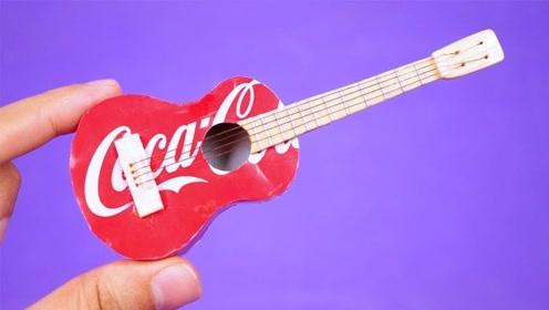 易拉罐制作吉他,收藏了慢慢学