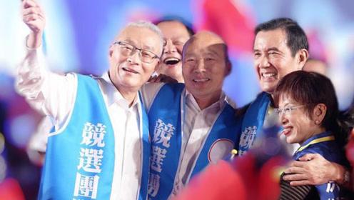 韩国瑜、马英九、吴敦义、洪秀柱同台相拥 寓意不让人见缝插针