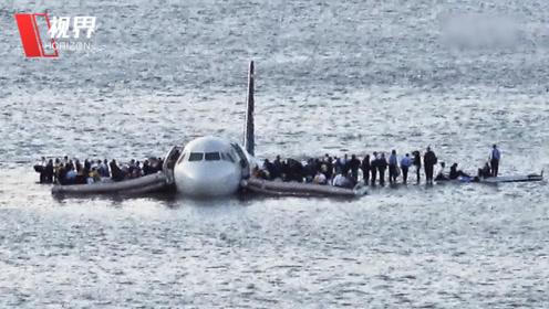 飞机是如何在水上迫降的 难度极高但能救命
