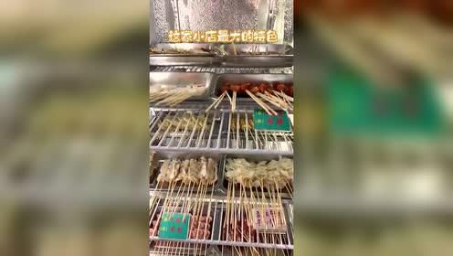 北京美食:来吃东坝第一的串串!各种牛肉点起来!辣个过瘾