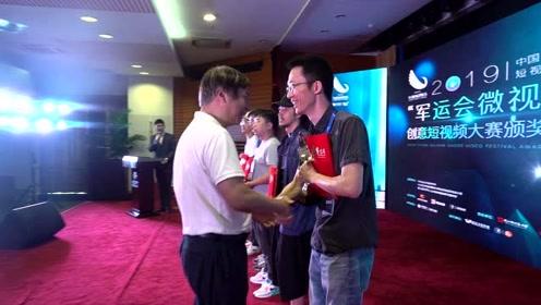 2019中国·武汉短视频影像节颁奖典礼