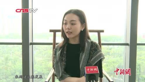 在琼创业港青:香港的年轻人要多来内地看看,把握发展机遇