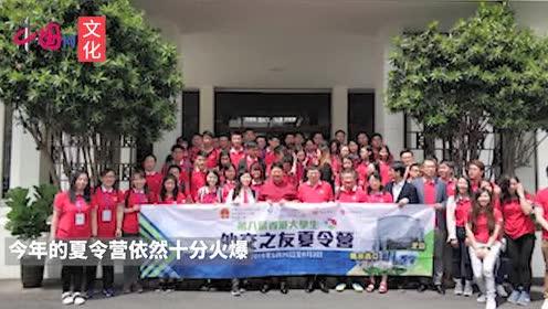 外交之友!谢峰:青年兴则国家兴、香港兴!
