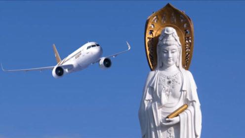 为什么飞往三亚的飞机,都要到南海观音上空绕一圈?这真不是迷信