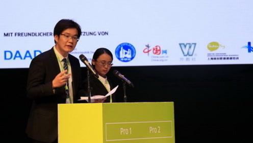 第十二届全国大学生德语辩论赛决赛:北京大学对战同济大学