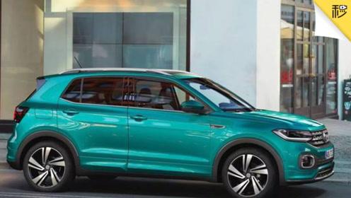 一汽-大众全新小型SUV来了 选竞品还是该等等?
