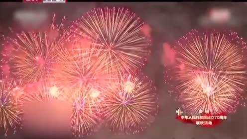 蓄势待发预防失火 北京消防排除烟花隐患