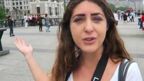 美国姑娘来中国,第一天就迷茫了:你们管这叫发展中国家?