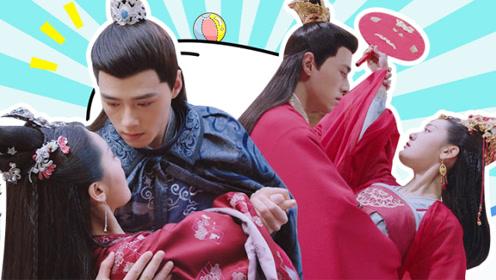 《明月照我心》王爷玩转网红曲:魔性尬舞笑skr!