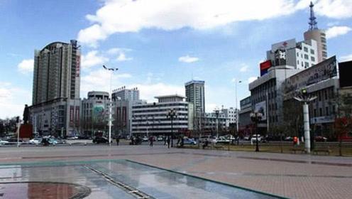 辽宁矿产量非常巨大的阜新市,城市GDP不足500亿,是你家乡吗?