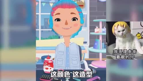 美发沙龙3:柚Tony理发店正式开业啦!请问您办卡吗?