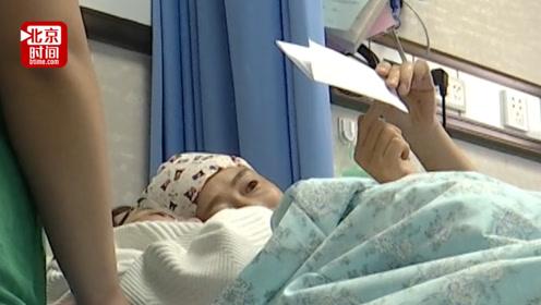 超暖心!医护人员手写纸条助聋哑产妇顺利生子