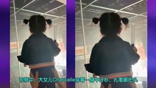 方媛带女儿看郭富城演唱会 女儿甜喊:爸爸辛苦了