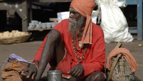 """在印度街头看到""""苦行僧"""",为啥一定不能拍照?看完你就明白了"""