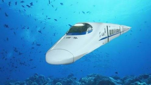 中国科技又一重大突破,高铁直奔海里,网友:让美望尘莫及!