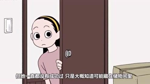 女孩自作聪明偷录视频,想找妈妈藏起来的手机,却看到这一幕!