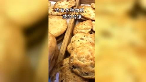 不出重庆,也能吃到新疆风味的烤包子