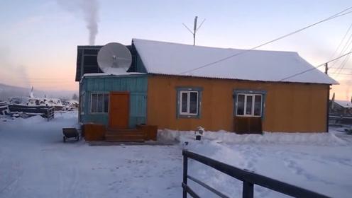 地球上最冷村庄,洒水成雾泼水成冰,冷到可怕,村民怎样生活?