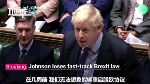 英国下议院投票通过脱欧协议但否决时间表